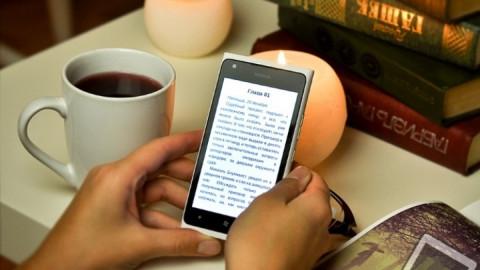 Детективы и фэнтези: специалисты назвали популярные книги в Приморье