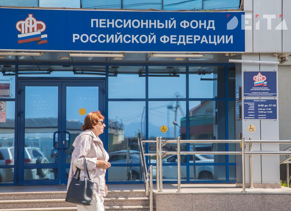 ПФР предупредил Путина о возможной нехватке денег на выплату пенсий