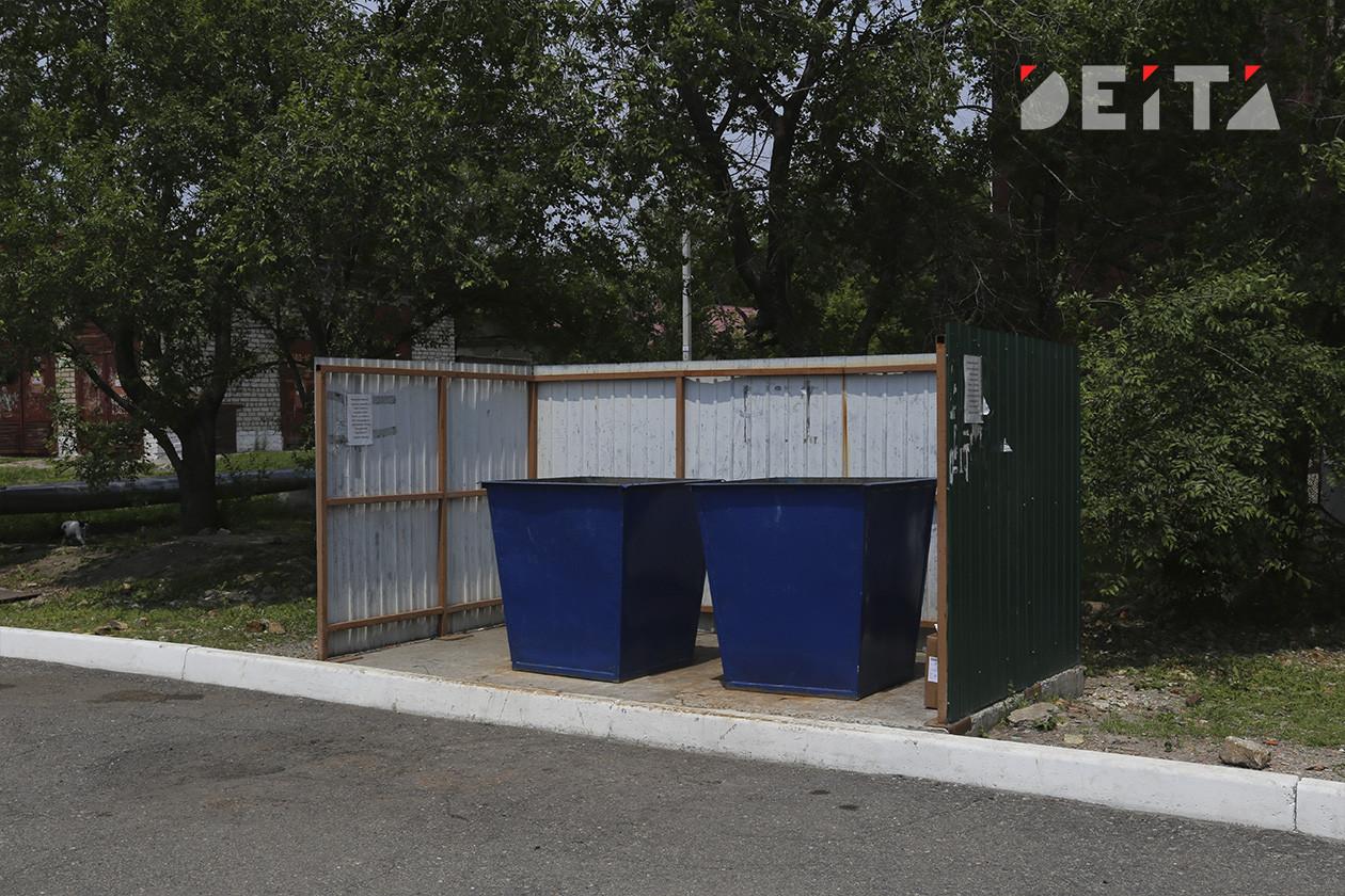 Контейнеры для раздельного сбора мусора установят в Приморье