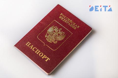 В России резко изменятся обстоятельства выдачи паспорта