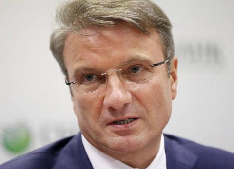 В Кремле ответили на предложение Грефа снизить число налогов