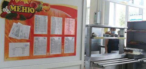 Блюда в школьных столовых Уссурийска под особым контролем властей