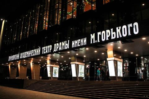 Театр Горького представляет зрителю спектакль «Мастер и Маргарита»