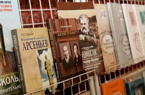 Выставка-ярмарка «Печатный двор» состоится во Владивостоке в октябре
