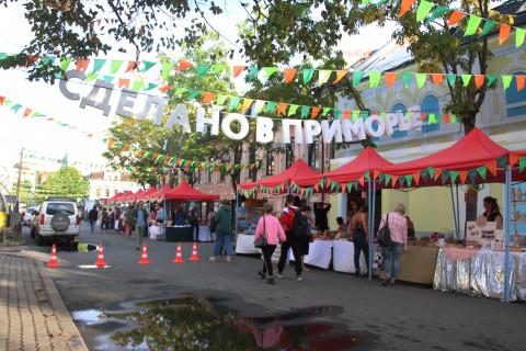 Жителей и гостей Владивостокаприглашают посетить таёжный фестиваль «Сделано в Приморье»