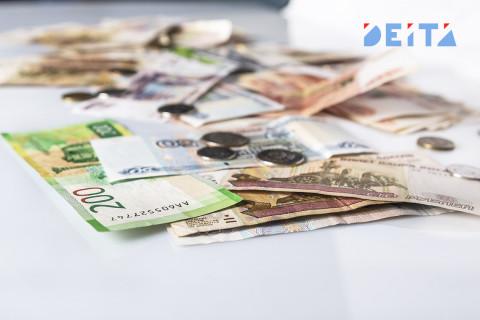 Аналитики предсказали новую динамику рубля