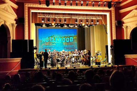 Находка приняла Тихоокеанский симфонический оркестр: зрители аплодировали стоя