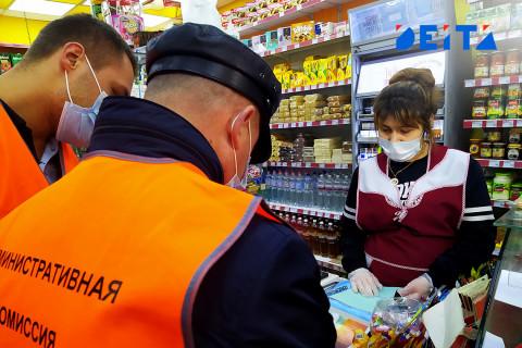 Власти решили заработать на плохих привычках россиян