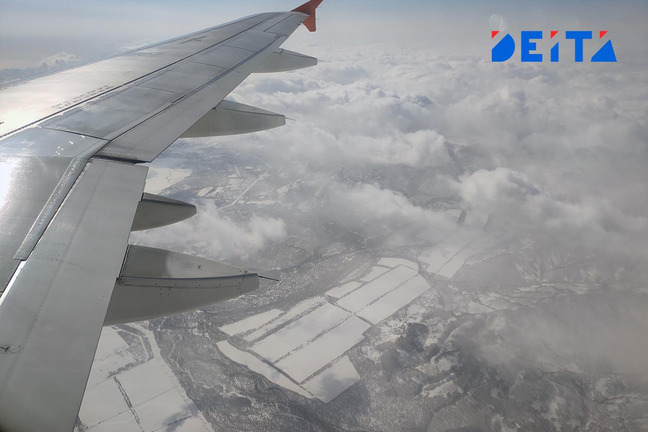 Снижение цен на авиабилеты обещают жителям Дальнего Востока