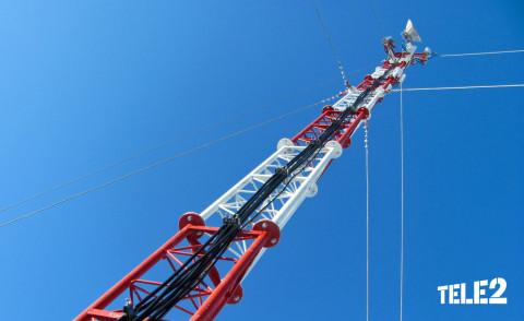 4G от Tele2 появился еще в 20 населенных пунктах Приморья
