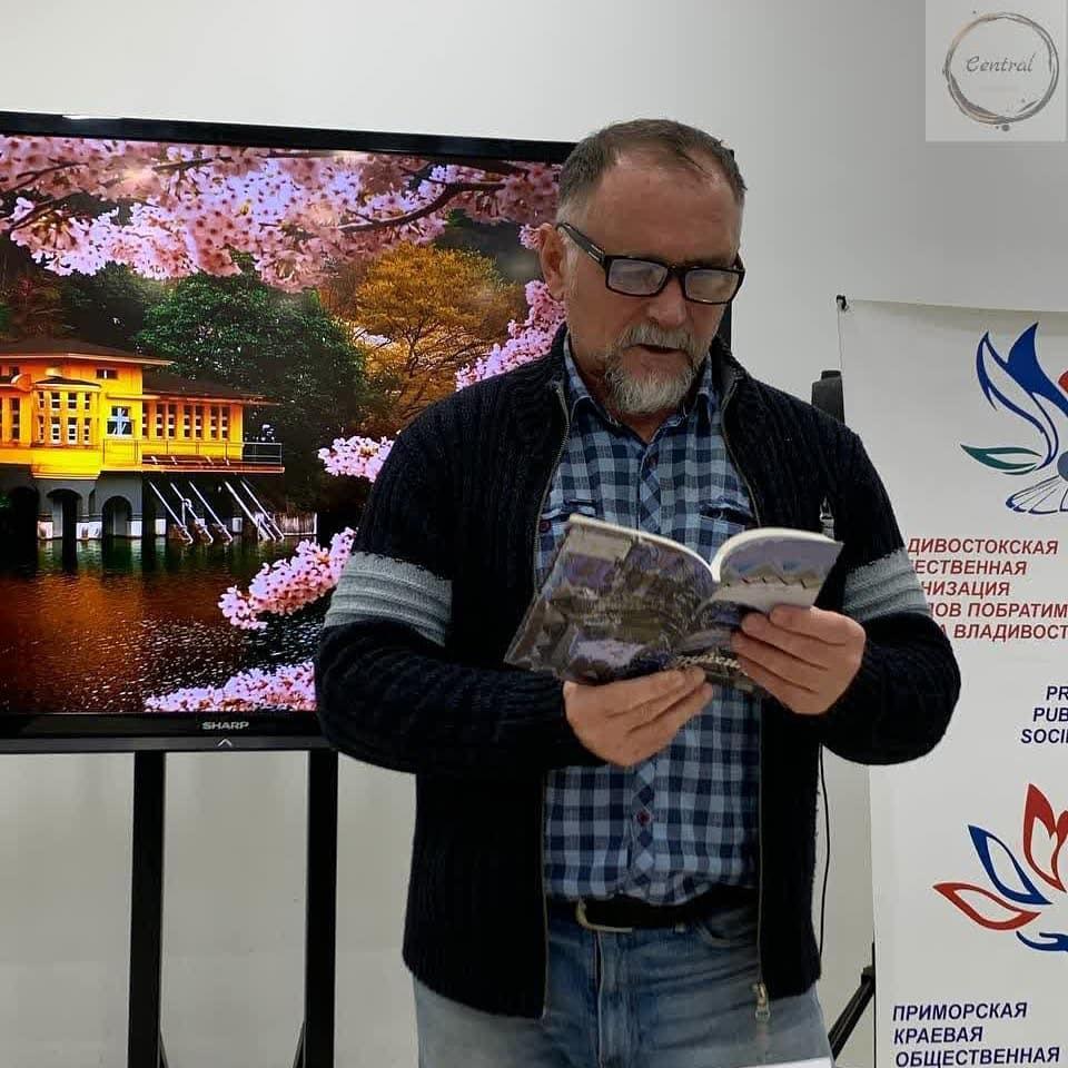 Встреча поэтов «Рэнга в январе» состоялась во Владивостоке