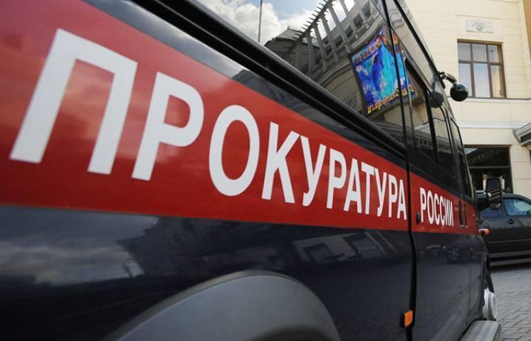 Прокуратура выявила множество нарушений на стадионе «Динамо»