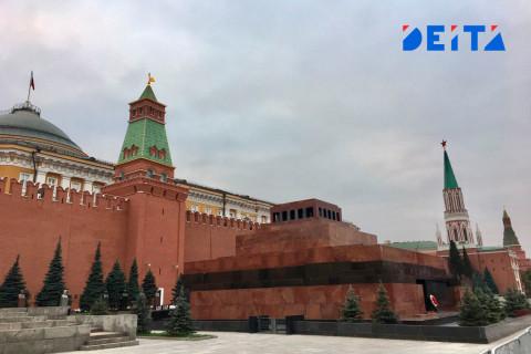 Похоронить Ленина на Курилах предложил депутат