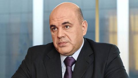 Мишустин определит максимальную для россиян сумму трат на ЖКХ