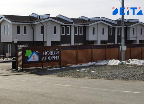 От 30 миллионов рублей: цены на жилье в Приморье ввергают в шок