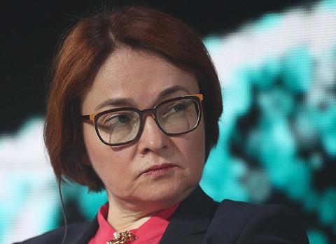 Председатель ЦБ РФ пришла на пресс-конференцию с брошью в виде дождевой тучи