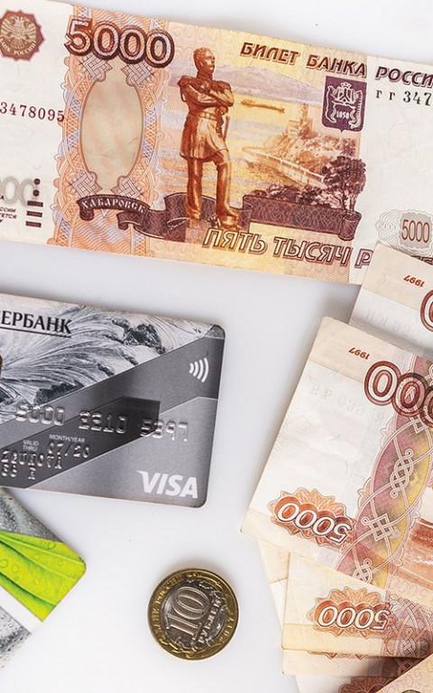 Как выбрать кредитную карту, посоветовал эксперт
