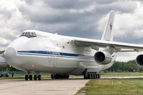 Россия отправила гуманитарную помощь на Кубу