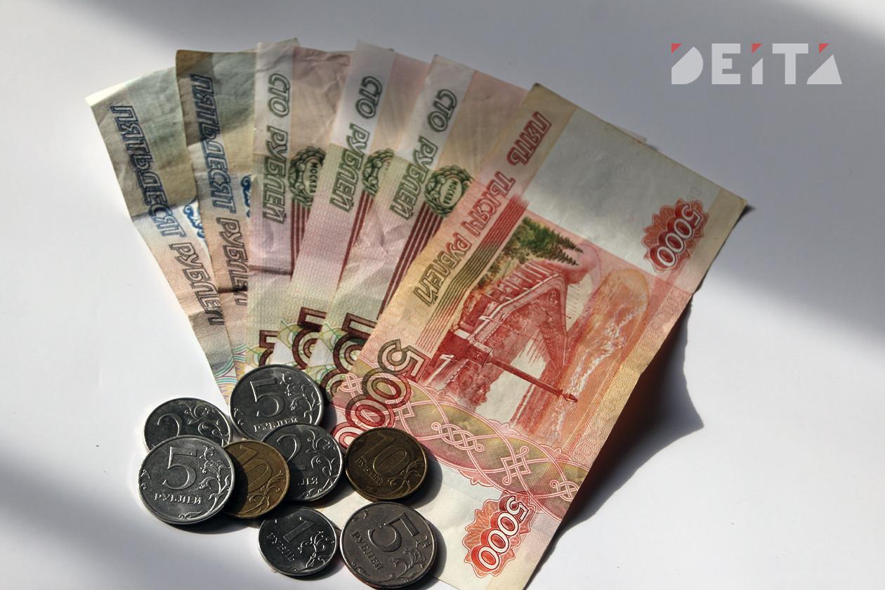 Экономист назвал сроки укрепления рубля