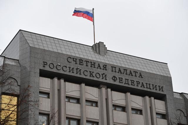 Росимущество недосчиталось 6,7 триллиона рублей