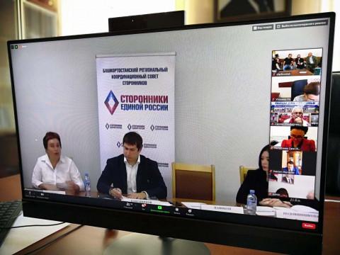 Российские НКО поделились лучшими инициативами по теме активного долголетия