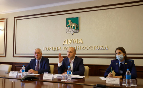 Комитет по бюджету, налогам и финансам Думы города Владивостока рассмотрел корректировку бюджета