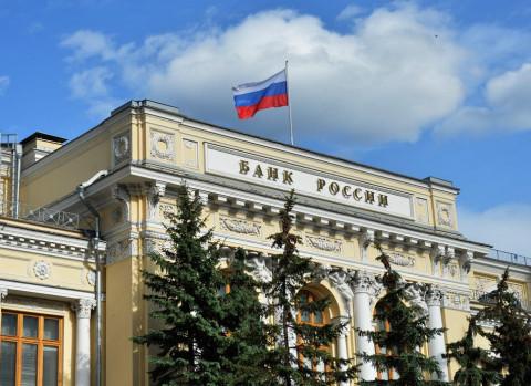 Центробанк не увидел проблемы в падении рубля на 20%