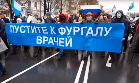 Хабаровск снова вышел на митинг за Фургала, несмотря на непогоду