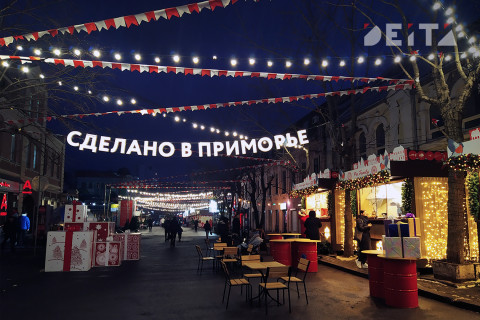 Фестиваль «Сделано в Приморье» стартовал во Владивостоке