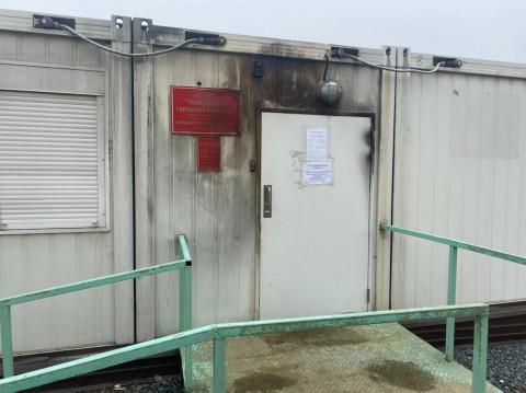 Пожар оставил приморское село без доступной медицинской помощи