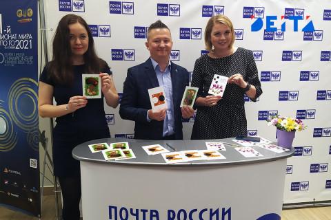 Серию почтовых открыток посвятили Чемпионату мира по игре Го