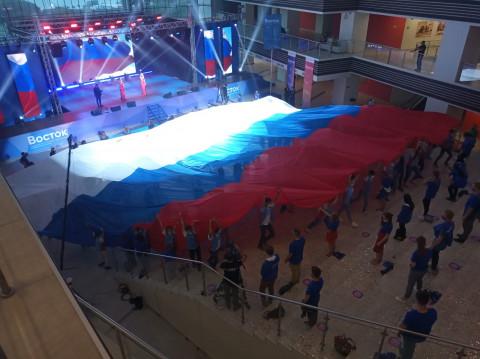 Форум «Восток» во второй раз стартовал в Приморье