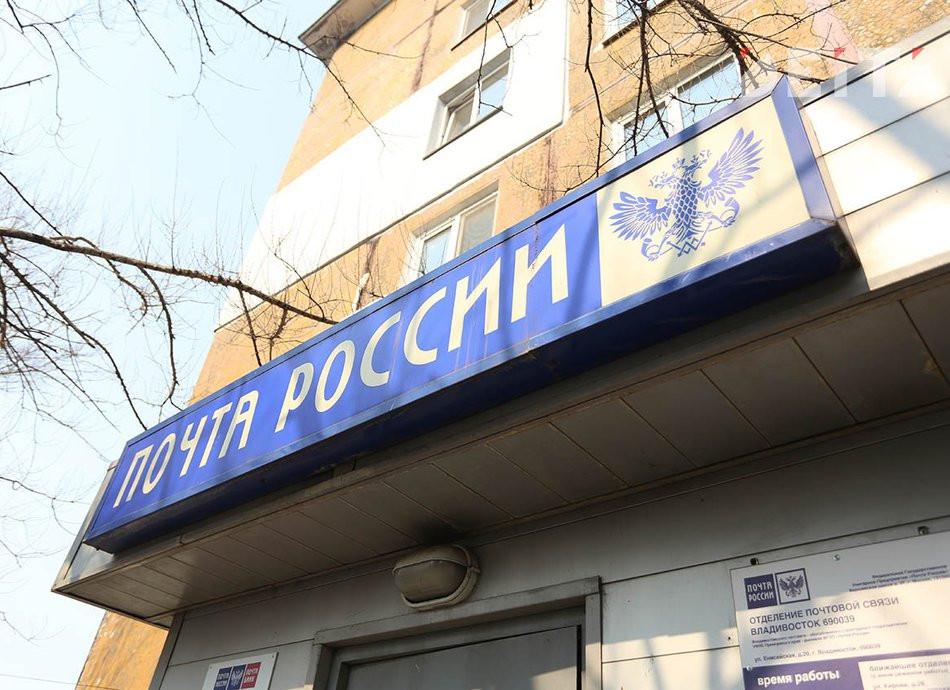 Почта России разрешила отправлять одну международную посылку бесплатно
