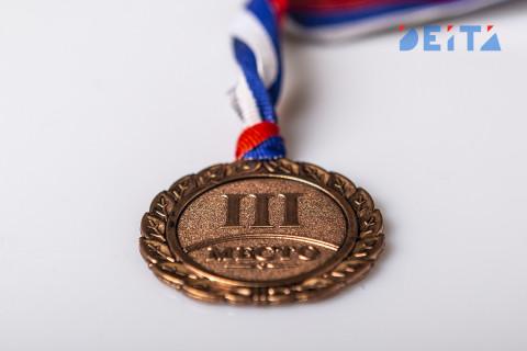 Приморец завоевал бронзовую медаль начемпионатеЕвропы