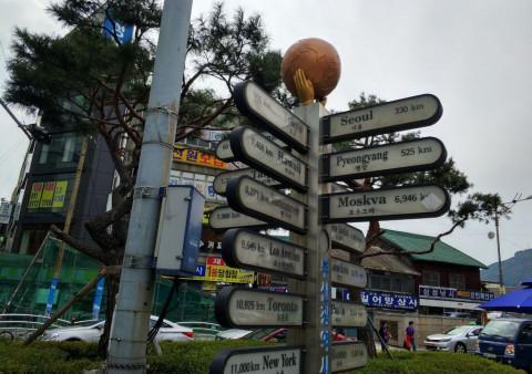 Приморцам советуют не покупать туры в закрытые страны