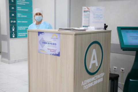 ПЭТ-центр для диагностики онкологических заболеваний построят во Владивостоке