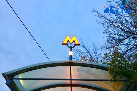Собянин разрешил москвичам отдыхать 31 декабря