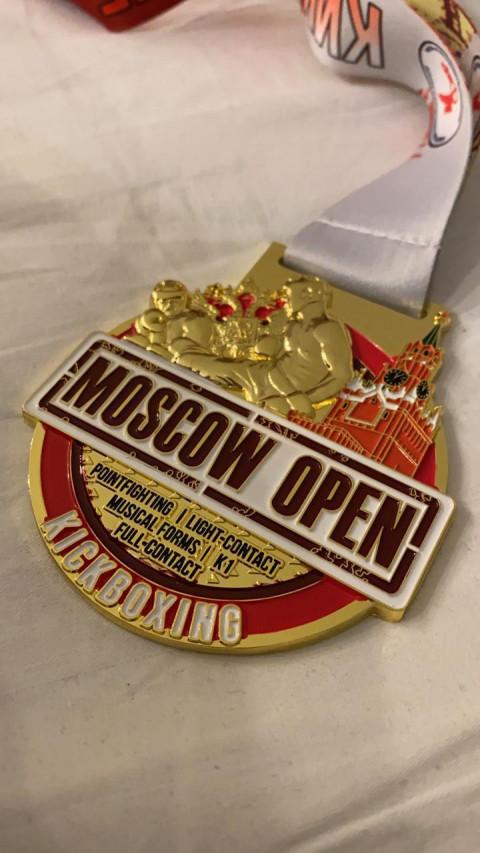 Четыре медали завоевали приморцы на российских соревнования по кикбоксингу