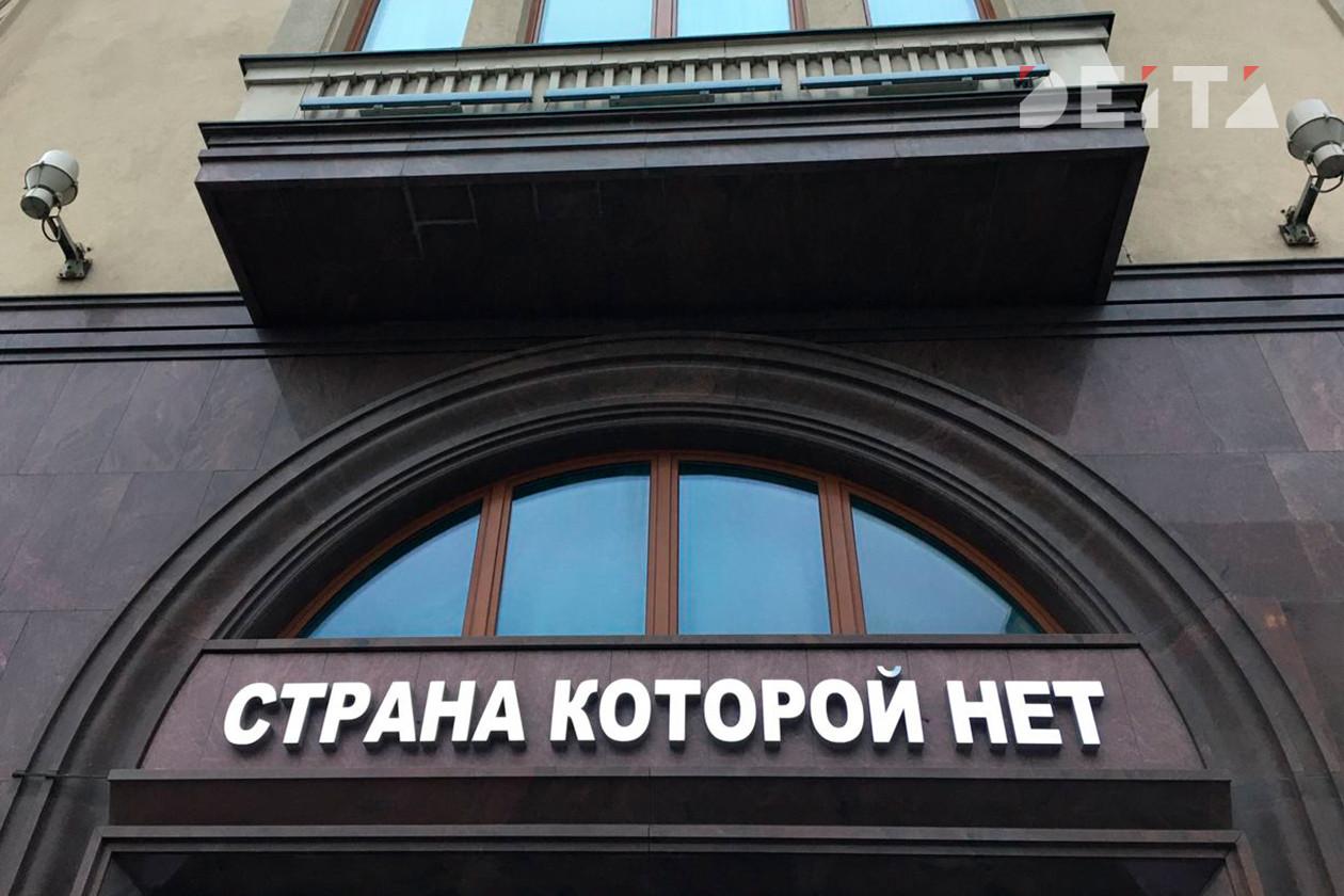 Назад в СССР: «Неосовок» наступает по всем фронтам