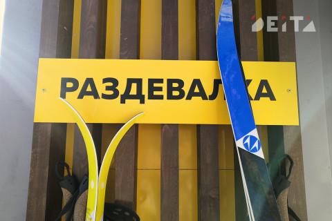 """Минлесхоз Приморья назвал причину """"выселения"""" лыжной базы"""