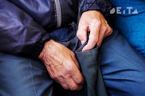 Пенсионный фонд объявил о доплатах некоторым пенсионерам с 1 мая