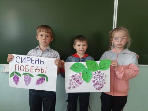 Приморским детям рассказали про «Сирень Победы»