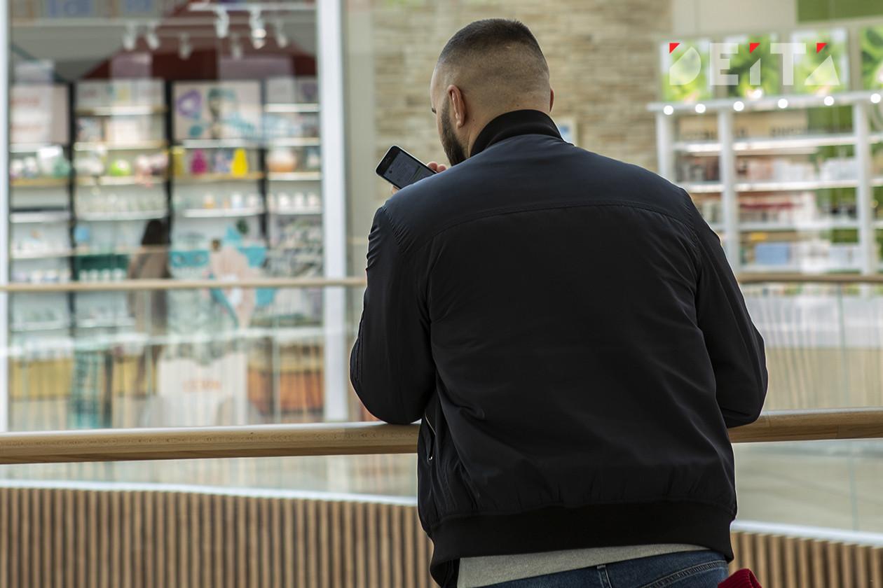 Россиян защитят от звонков мошенников