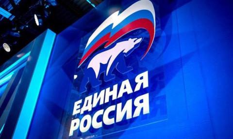 Путин дополнил народную программу на съезде «Единой России»