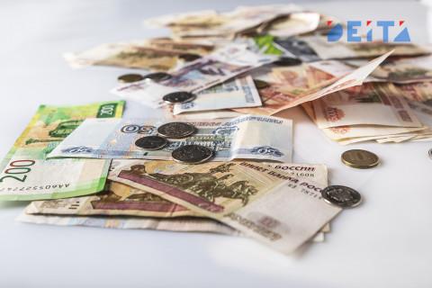 Эксперт дал прогноз курса рубля до конца года