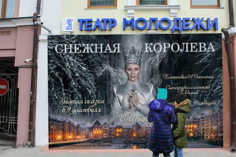 Снежная королева вновь налетит на Владивосток – это увидят и дети, и взрослые
