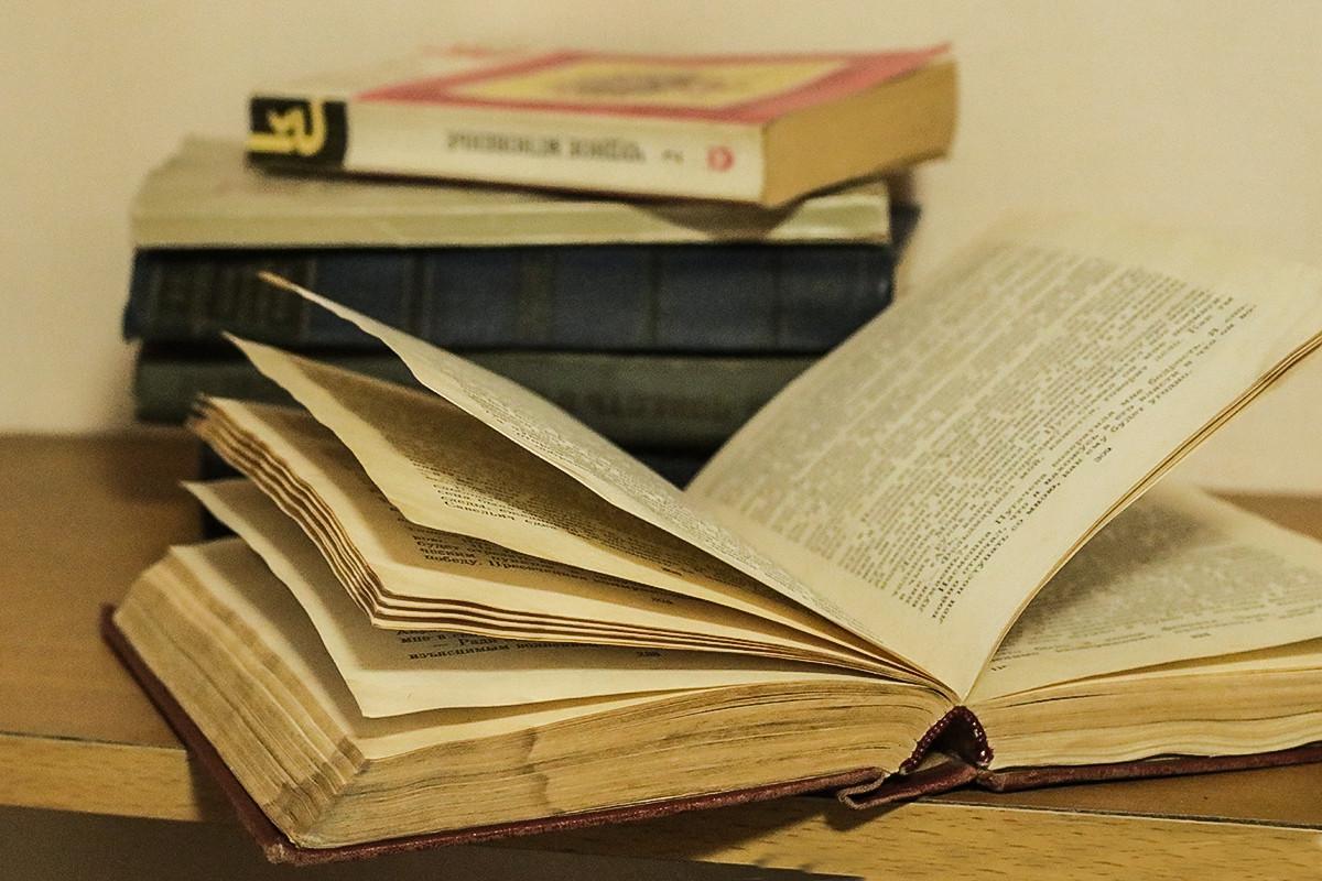 Новую книгу издали в Приморье:её авторы —жители края