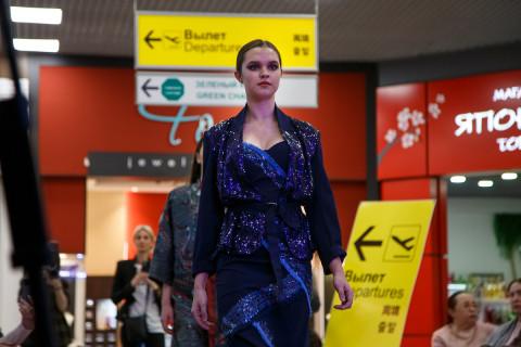 Модный приговор вынесли в международном аэропорту Владивостока