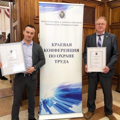 Хабаровские энергетики заняли призовые места на краевом конкурсе по охране труда