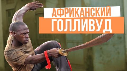 """Голливуд по-русски: В России создают киностудию """"Каливуд"""""""